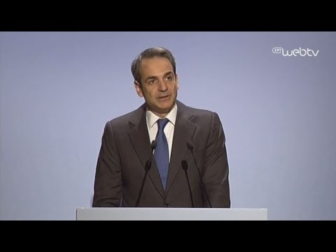 Χαιρετισμός του Πρωθυπουργού στην εκδήλωση της «Πρωτοβουλίας 1821-2021»