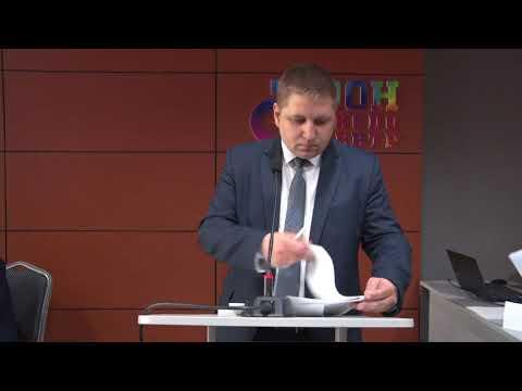 О состоявшихся публичных обсуждениях результатов правоприменительной практики Управления за I квартал 2018 года в Ростове-на-Дону