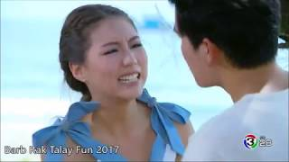 best thai lakorn forced marriage - TH-Clip