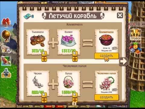 Иркутск храм с мощами святых