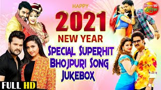Bhojpuri Top 10 Nonstop Party Songs 2021 New Year Special