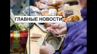 Новости Казахстана. Выпуск от 28.12.18