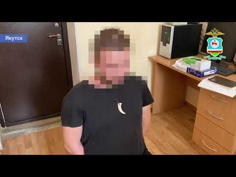 В г.Якутске сотрудниками уголовного розыска по горячим следам задержан подозреваемый в разбойном нападении на ломбард