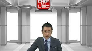 森田龍二の経済・会計解説部屋動画 第15回 板門店宣言と金融市場