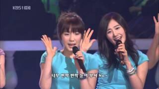090308 - Girls Generation 少女時代 - Gee (KBS Open Concert)