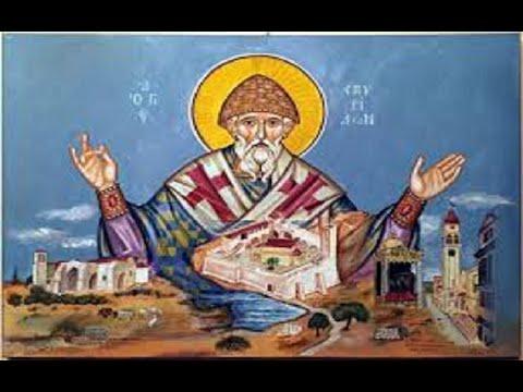 Молитва о хорошей работе свт. Спиридону Тримифунтскому