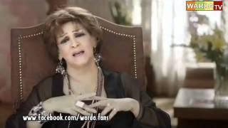 تحميل اغاني وردة الجزائرية كليب اللي ضاع من عمري MP3