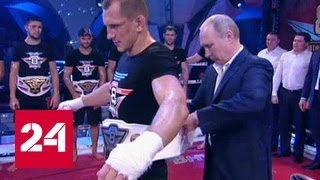 Владимир Путин вручил награду победителю турнира самбистов