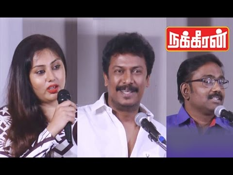 My-Title-discussed-in-TN-Assembly-Samuthirakani-Namitha-Vasanthabalan-Pagiri-function