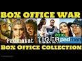 Tiger Zinda Hai | 24th Day at BOX Office | Salman Khan | Katrina Kaif