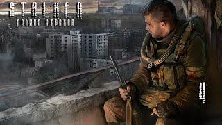 S.T.A.L.K.E.R Долина Шорохов - Серия 4 [