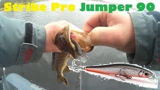 Воблер strike pro jumper dr 90sp