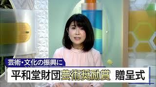 3月13日 びわ湖放送ニュース