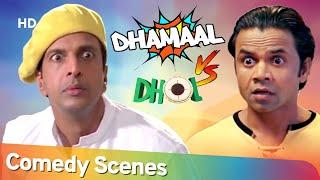Dhamaal v/s Dhol - Best Of Comedy Scenes - Rajpal Yadav - Javed Jaffery - Arshad Warsi - Vijay Raaz