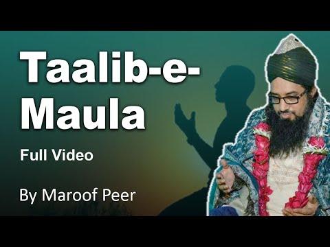 Taalib-e-Maula