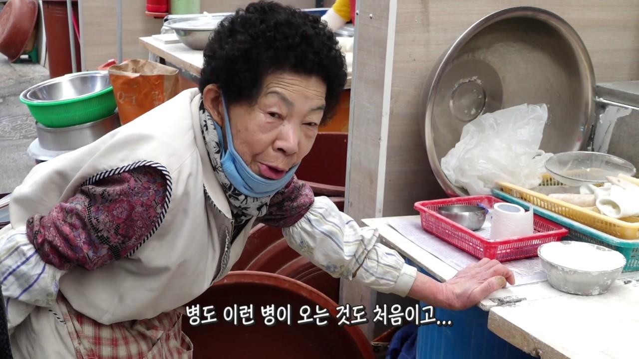 #힘내요_울산 / 청정인증마크 소독이 완료된 식당들