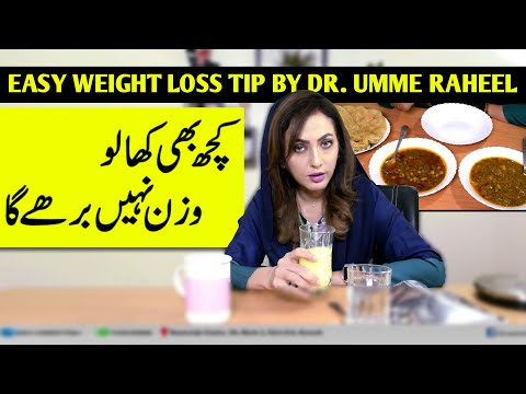 Idm come perdere peso iv