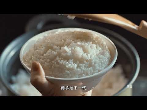 109年農林漁牧業普查-傳承篇