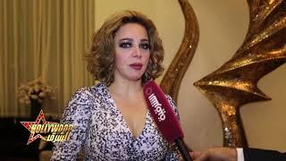تحميل اغاني شاهد ماقالته سوزان نجم الدين عن كريم عبد العزيز بعد مسلسلها الشهير MP3