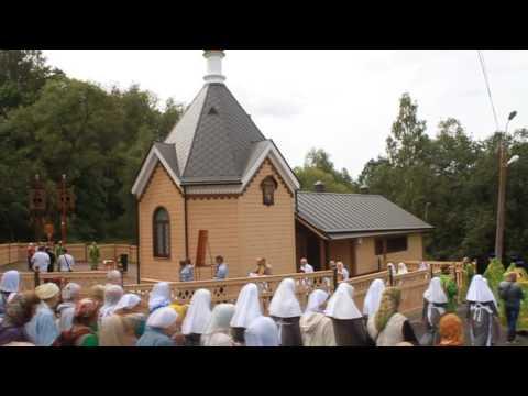 Церковь благовещения с трапезной палатой