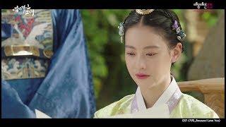 거미 (GUMMY) - Because I Love You (엽기적인 그녀 My Sassy Girl OST) [Music Video]