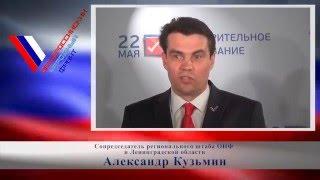 ВЫБОРГ - Заключительное слово на дебатах (14.05.2016)