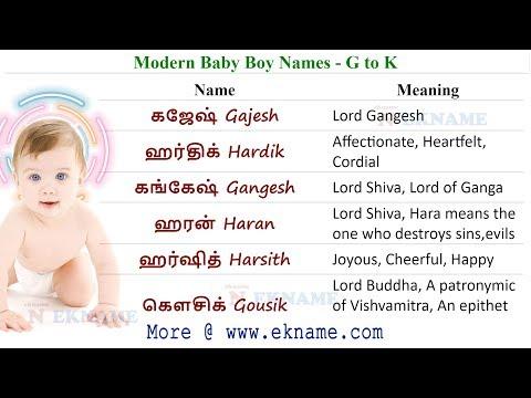 Modern Tamil Boy Names With G, H, I, J ,K| ஆண் குழந்தை பெயர்கள் | Baby Names Tamil