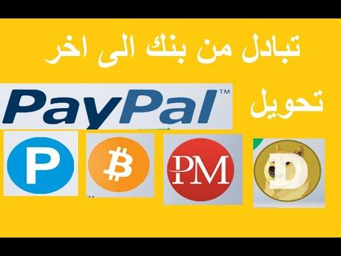 Bitcoin carte amazon