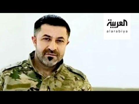 العرب اليوم - شاهد: الجيش الليبي يقتل المرتزق السوري مراد العزيزي قائد كتيبة السلطان مراد