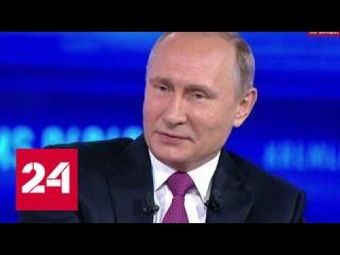 Вопрос про путешествие на машине времени. Прямая Линия с Путиным 15 июня 2017