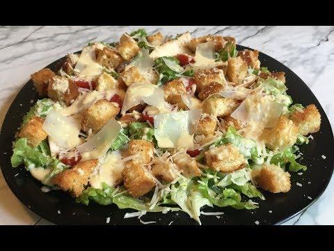 """Идеальный Салат """"Цезарь"""" и Правильное Его Приготовление / Caesar Salad / Греческий Салат"""