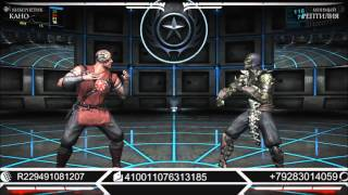 Mortal Kombat X - Кано Кибернетик Подробный Гайд