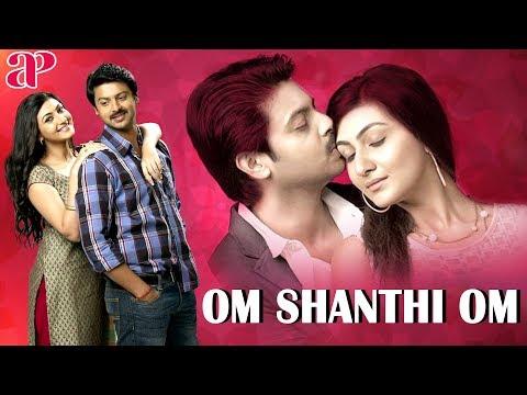 Om shanthi om tamil full movie   srikanth   neelam upadhyaya   tamil hit movies   ap international