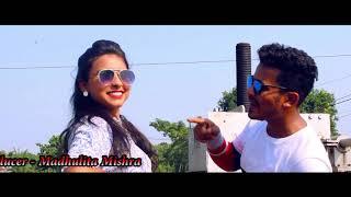 Jeena Bhi Kya Tere bina New Sambalpuri Super hit Song