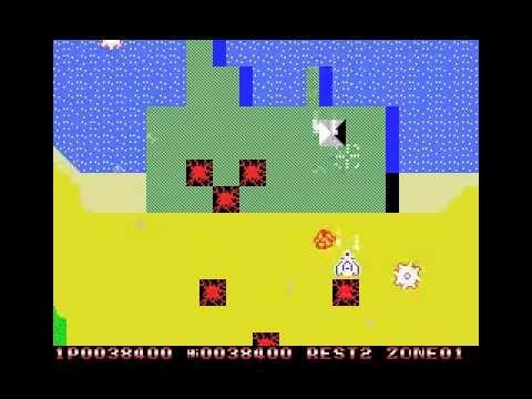 Micro Xevious (MSX, rom, 1990 Zemina)