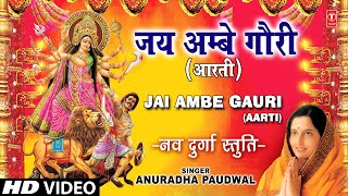 Jai Ambe Gauri Aarti By Anuradha Paudwal [Full Song] I Navdurga Stuti - Download this Video in MP3, M4A, WEBM, MP4, 3GP