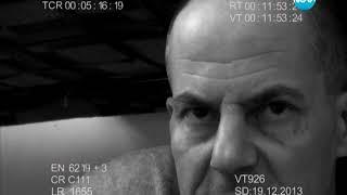 Момата - серийният убиец, който съди България в Страсбург - част 1 (17.01.2014)