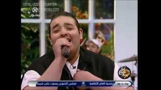 تحميل اغاني شريف اسماعيل يغني أنا بلدي مصر MP3