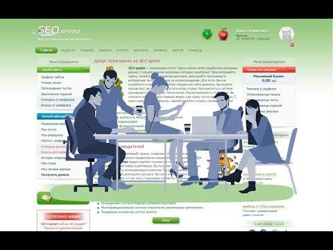 SeoSprint ile internetden pul qazan. PUL ODEYIR !!!