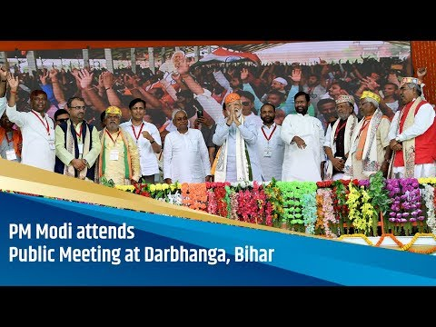 PM Modi addresses Public Meeting at Darbhanga, Bihar