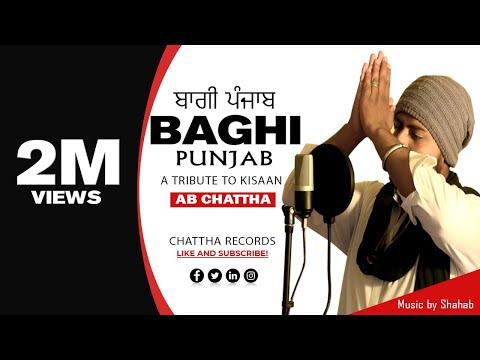 Songs pakistani mp3 punjabi New MP3