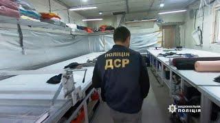 Одесская полиция разоблачила подпольные цеха по пошиву одежды «мировых брендов». Видео