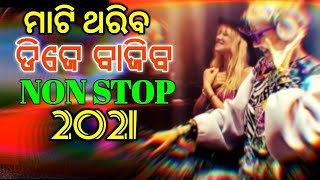 Odia New Dj Songs Super Hit Bobal Mix