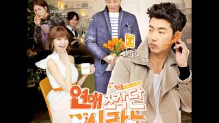 [MP3/DL] Big Baby Driver - Say Hello To The World [Dating Agency; Cyrano OST]