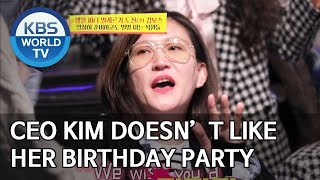 CEO Kim doesn't like her birthday party [Boss in the Mirror/ENG/2020.01.12]