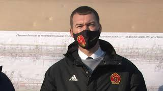 Михаил Дегтярев проверил, как в Хабаровске выполняется нацпроект БКАД