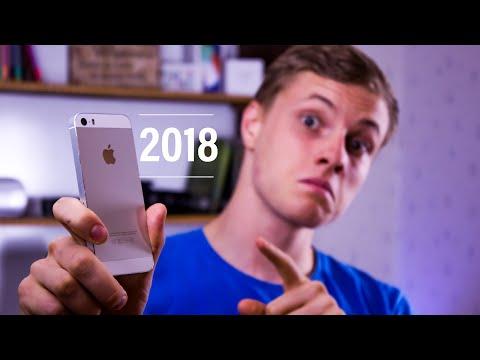 Sollte man das iPhone 5s im Jahr 2018 noch kaufen? REVIEW nach 4 Jahren | ionitech | (deutsch)