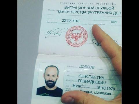 Константин Долгов мразь и аферист .Расследование преступлений подонка