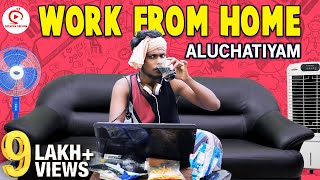 Work From Home Aluchatiyam | Work From Home Sothanaigal |Sirappa seivom | Random Video