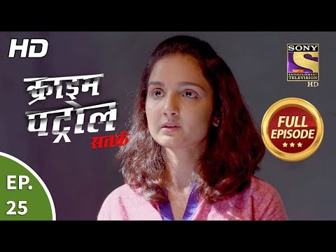 Download Crime Patrol Mp4 & 3gp | TvShows4Mobile
